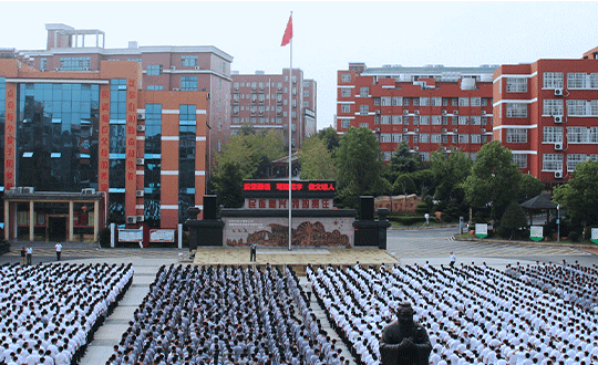 宜春黃岡實驗學校