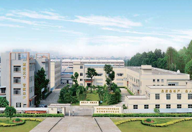Jiangmen Zhizun Technology Electronics Co., Ltd.