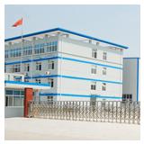 泰州市華光織造廠