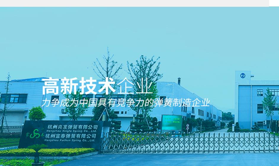 杭州兴发山猫tv体育