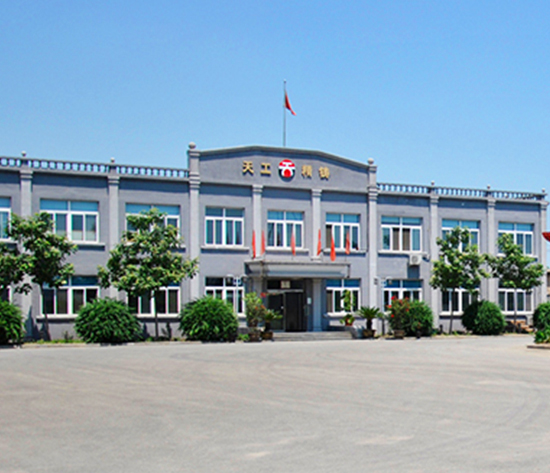 Gaocheng