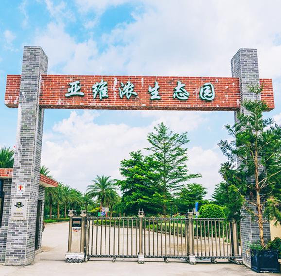 丝瓜APP生态园