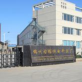 锦州古塔供电开关厂