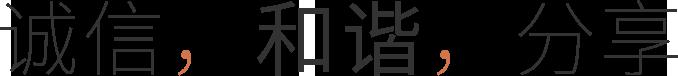ballbet体育钱包ballbet贝博网页登陆ballbet贝博官网下载集团有限公司