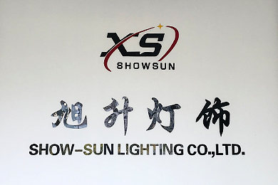 Show-sun lighting