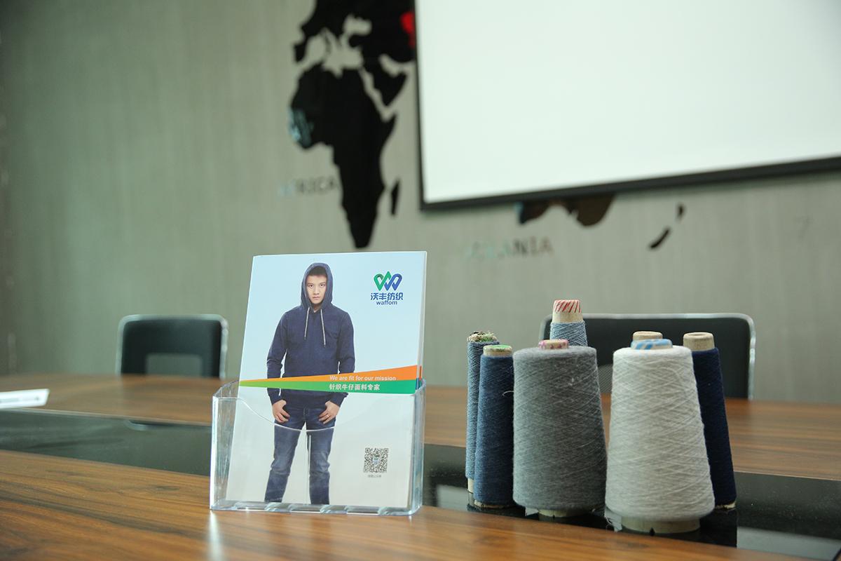常州沃丰纺织品有限公司