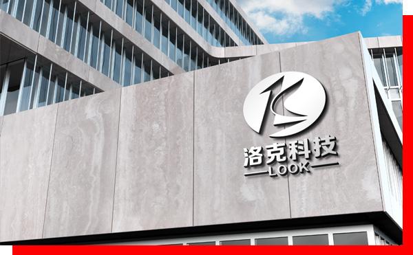 廣東鴻基偉業科技工程有限公司