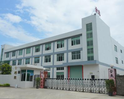 惠州市合生金属制品有限公司