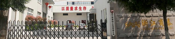 shangtai