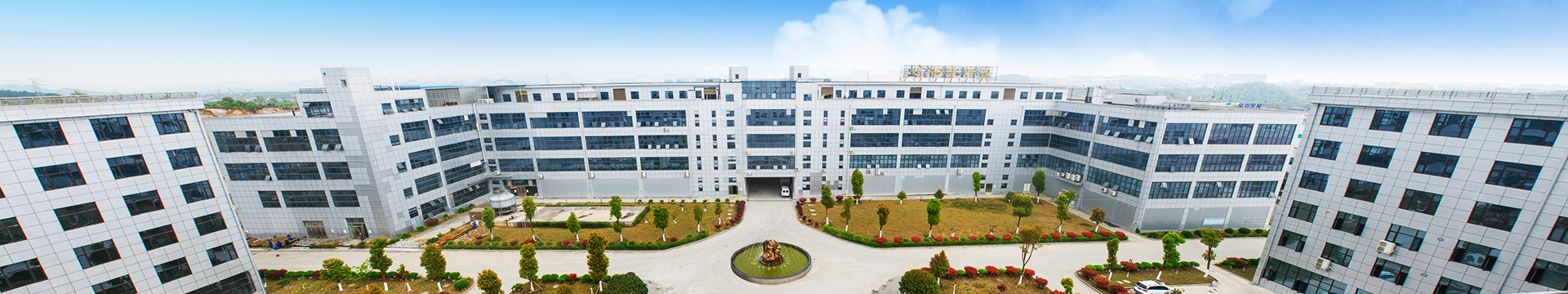 貴陽濟仁堂藥業有限公司