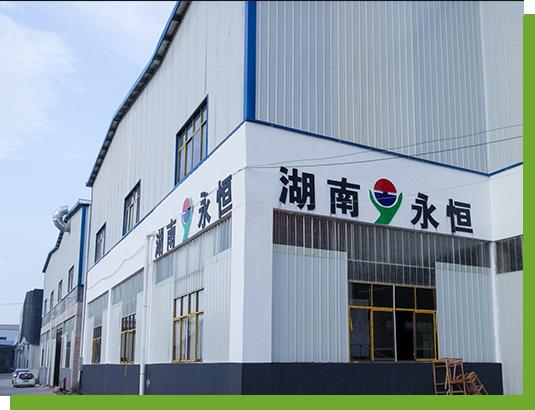 湖南快豹 世界纪录 记录你建築節能材料有限公司