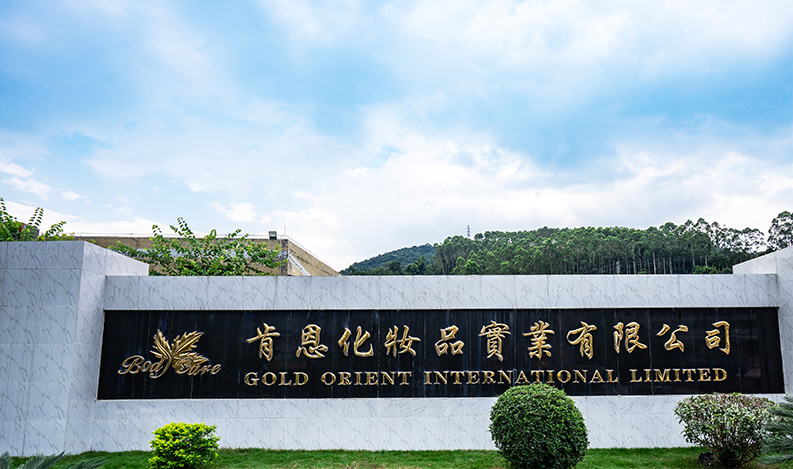 Gold Orient IntERNATIONAL LIMITED