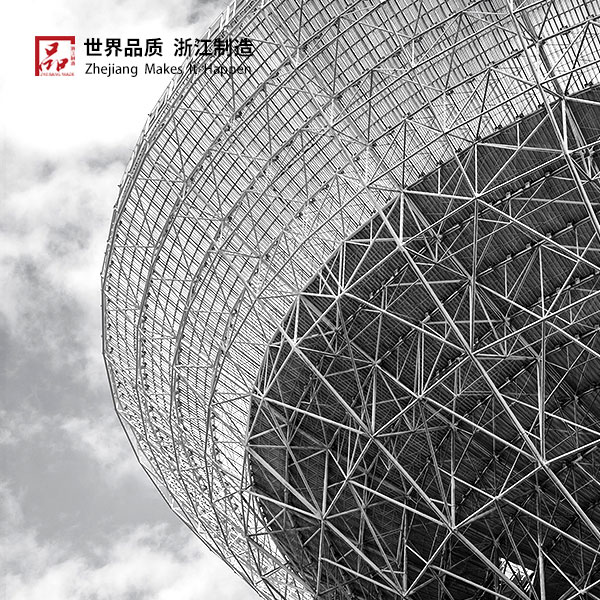 j9九游会官方网站