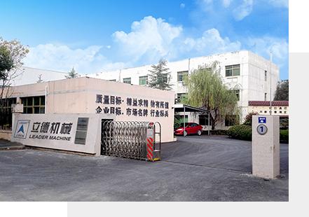 杭州立德機械設備