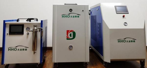大業能源氫氧機