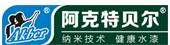 ake_header_logo