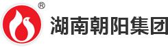 湖南朝陽集團
