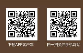金鑫新型建材