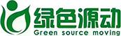 吉林綠色源動清潔服務有限公司