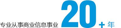 广州台玻建材有限公司