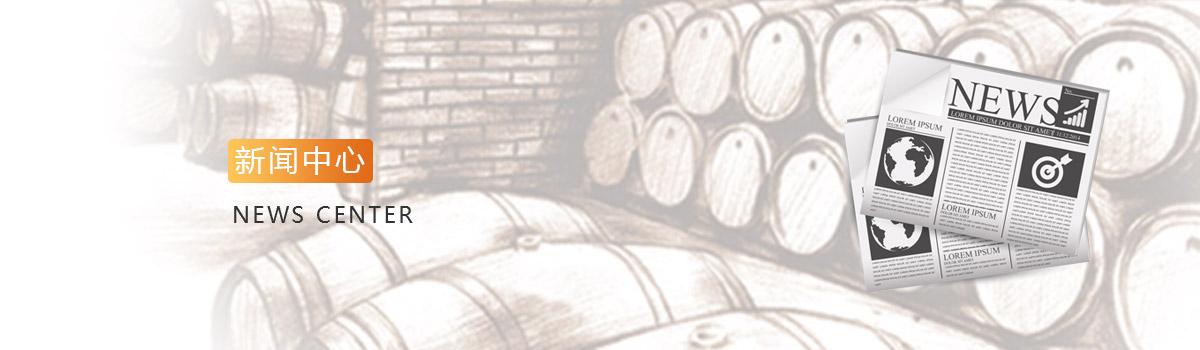 哈爾濱秋林食品有限責任公司