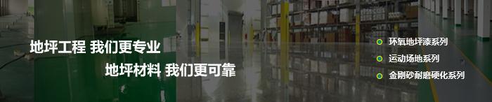 廣東向日葵视频官方网站塗料有限公司