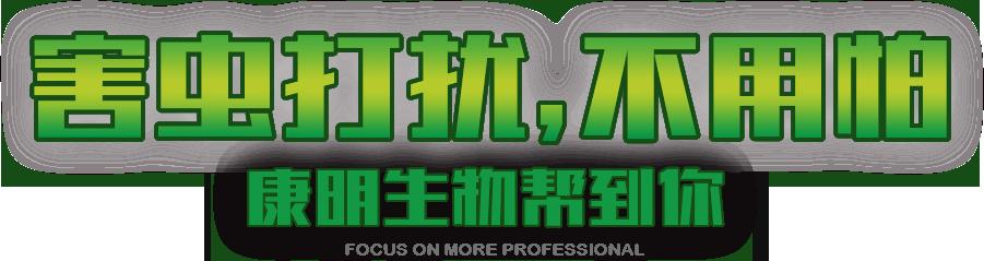 江门市PK棋牌官方首页科技有限公司