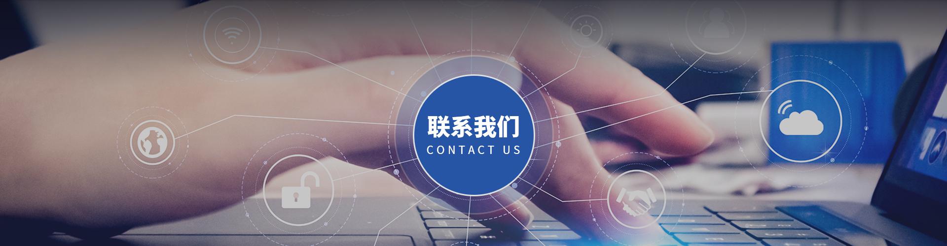 深圳市持创捷宇电子科技有限公司