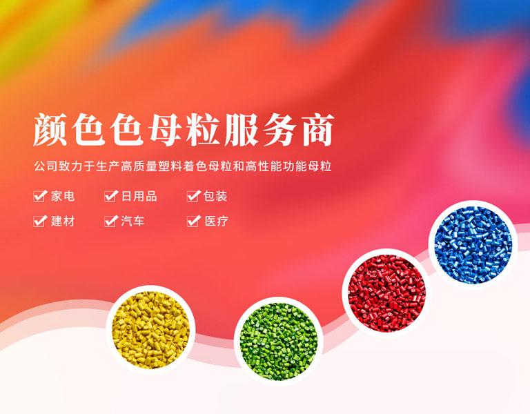 揚州飛弘塑膠有限公司