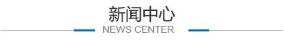株洲明日硬質合金有限公司