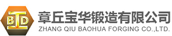 Zhangqiu Baohua Forging Co.,Ltd