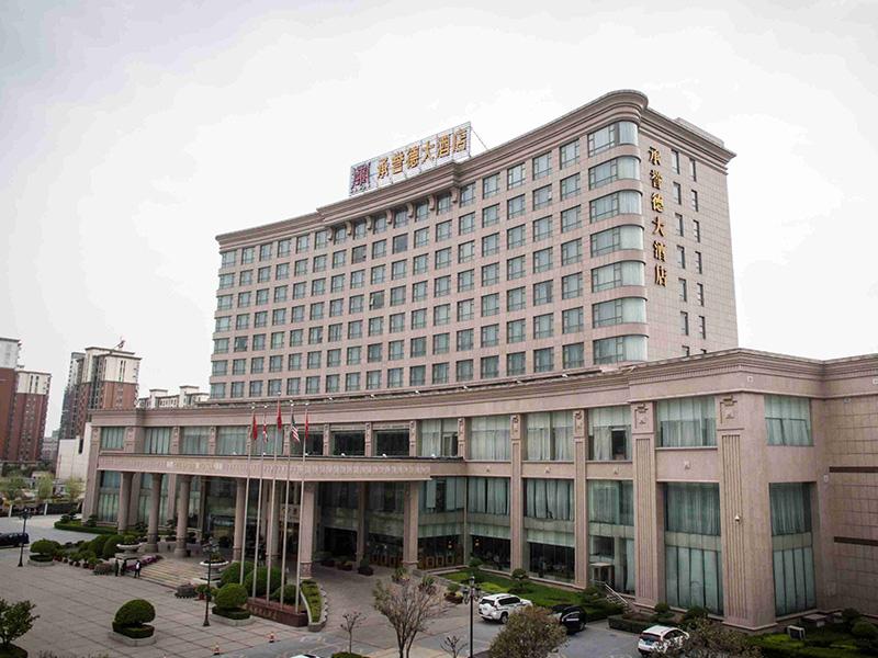 鄭州承譽德大酒店有限公司