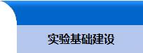 安徽貝意克設備技術有限公司