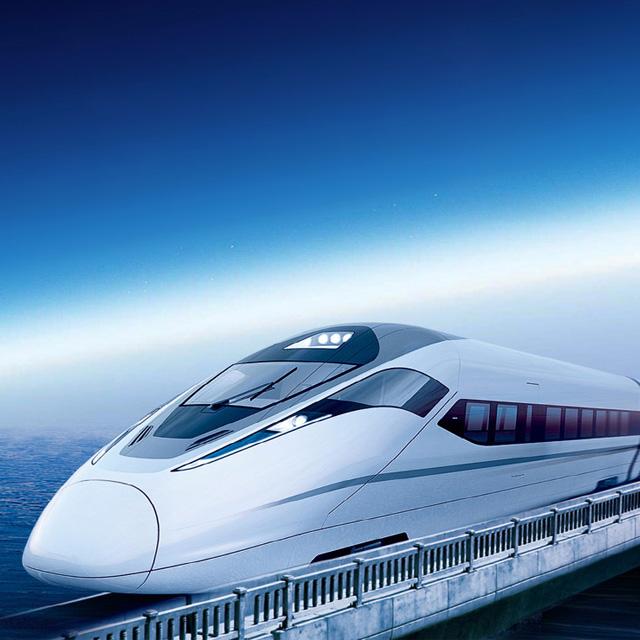 高速列車領域