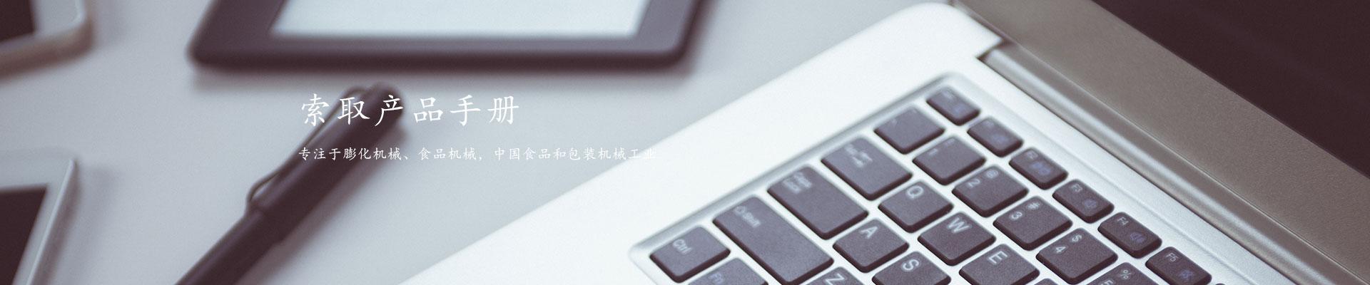 关于米乐网官网