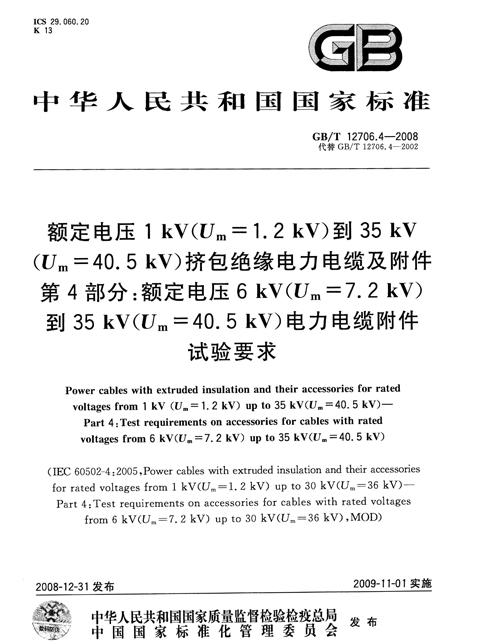 成都華益熱縮材料有限公司