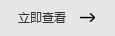 泰安潤東建筑工程有限公司