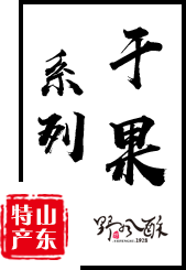 宝鸡市陈仓区香泉镇大水川灵宝峡张记粉汤羊血