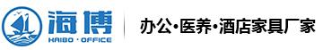 潍坊海博家具有限公司