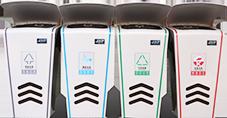 山東瑞潔環境科技有限公司