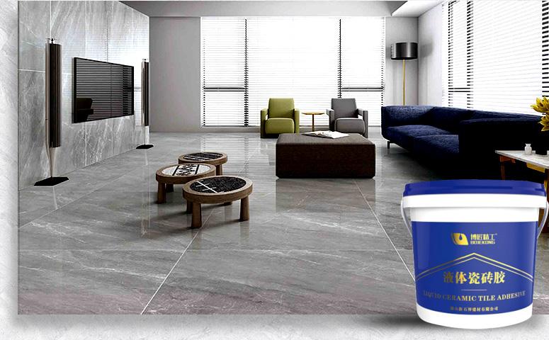 超固型液體瓷磚膠