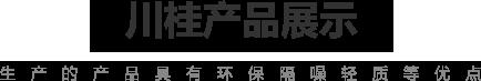 乐虎app乐虎手机版乐虎lehu有限公司