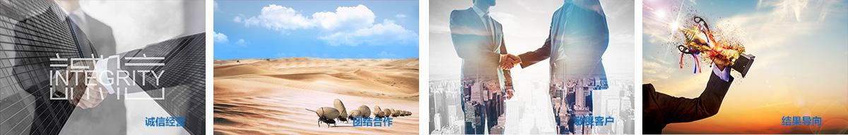 亚搏彩票手机版官网下载_亚搏彩票手机版下载 主頁欢迎您!!