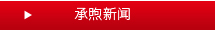 lovebet下载网址-lovebet ios-lovebet开户