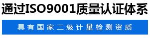 牡丹江北方合金工具有限公司