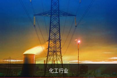 南京暢能源測控設備有限公司