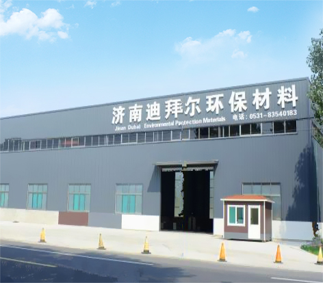 Jinan Dibaier Environmental Protection Materials Co., Ltd.