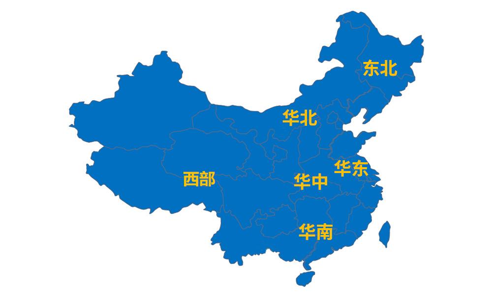 和记APP下载 手机中文版