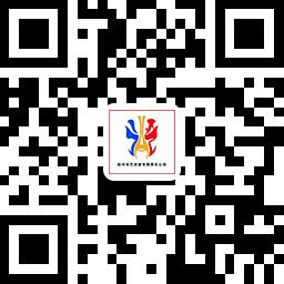 蛟河市艺术团有限责任公司