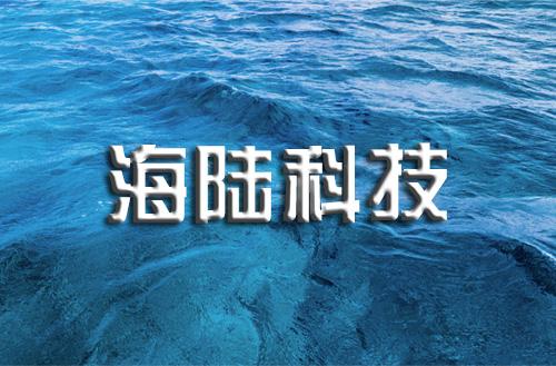 海陆宣传视频